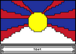 Pixel Alternate Tibet Flag