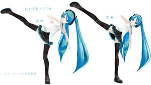 Lat Hatsune Miku Kicking Pose Download