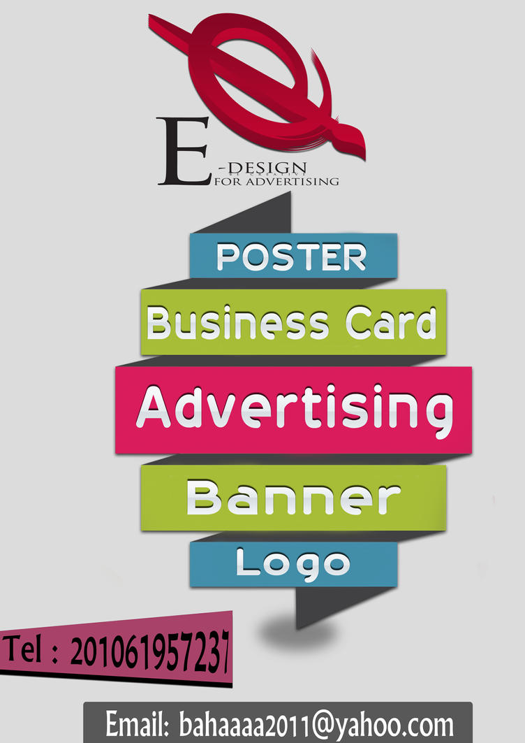 Poster design deviantart - E Design Poster By Bobos2011