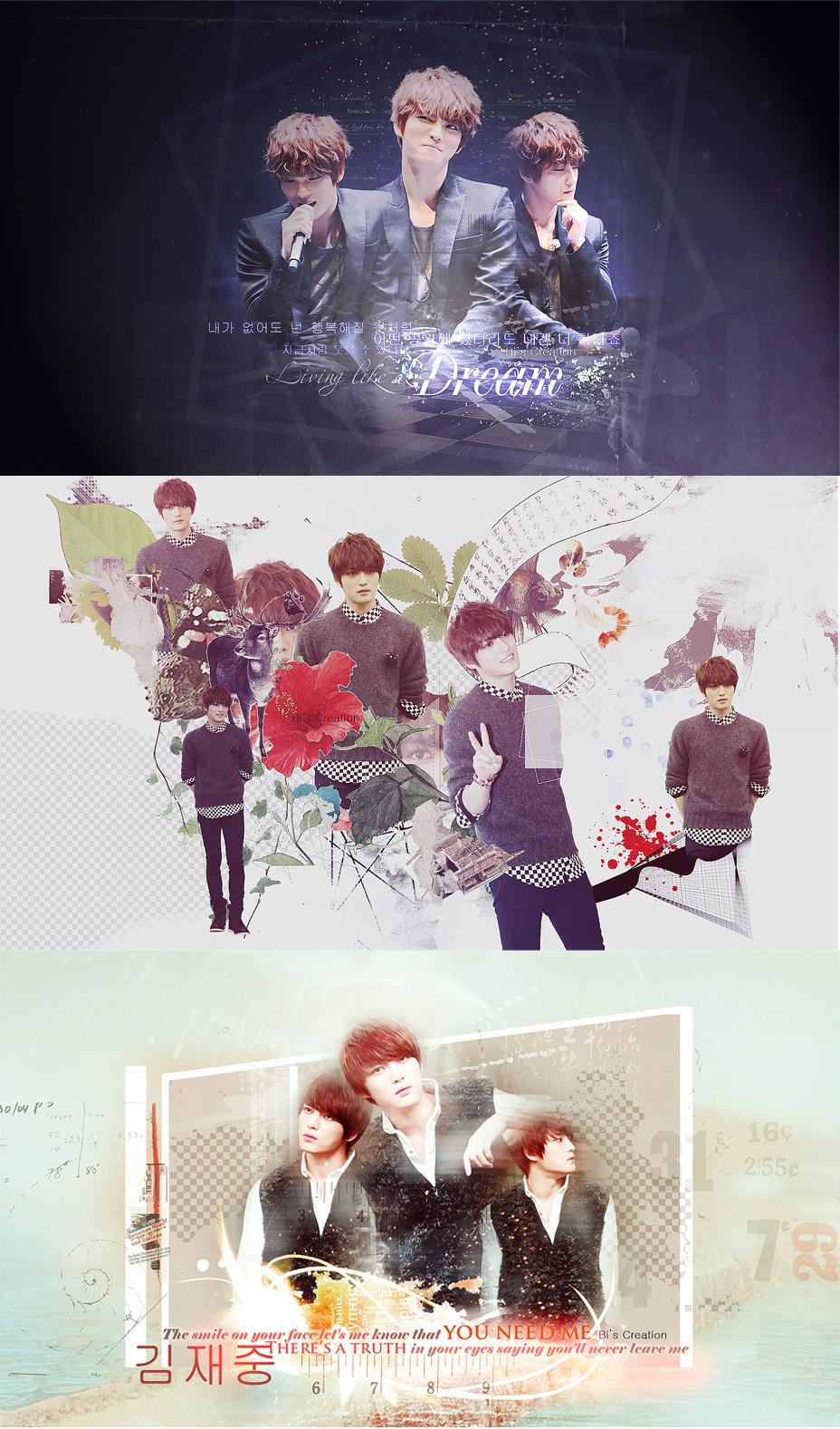 JaeJoong wallpaper pack by BiLyBao