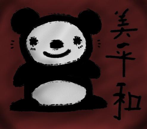 Little Panda Chinese Restaurant Abilene Tx
