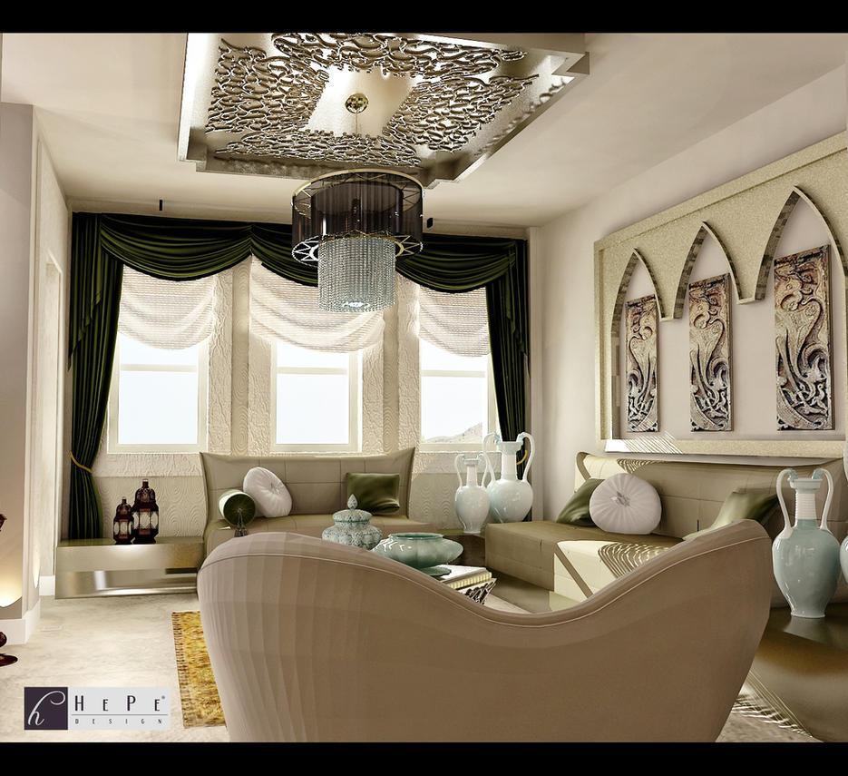 Living Room By Hayriyepinar On DeviantArt