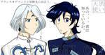 Prince Demando meets Seiya Upd