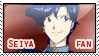 Stamp Seiya Fan by kuroitenshi13