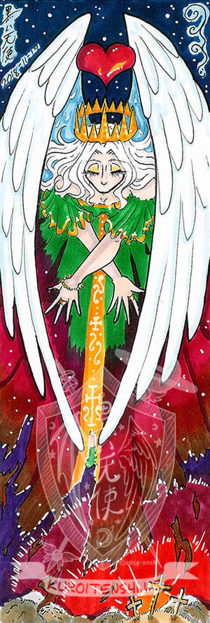 2018 Christmas Card Image