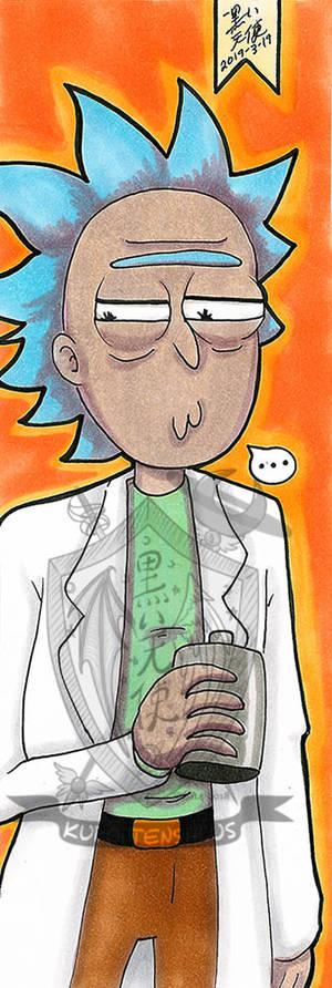 Rick is judging you Bookmark