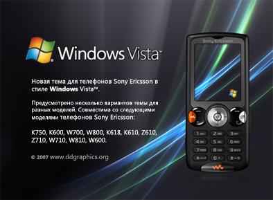 Windows Vista Style