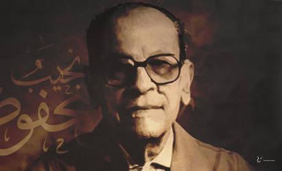 Najeeb Mahfouz by SD2011