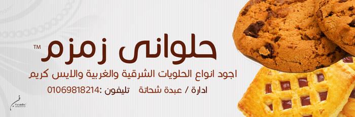 Zamzam3 by SD2011