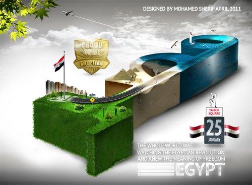 Egypt by hossamelden