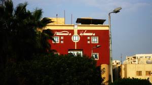 Egypt library