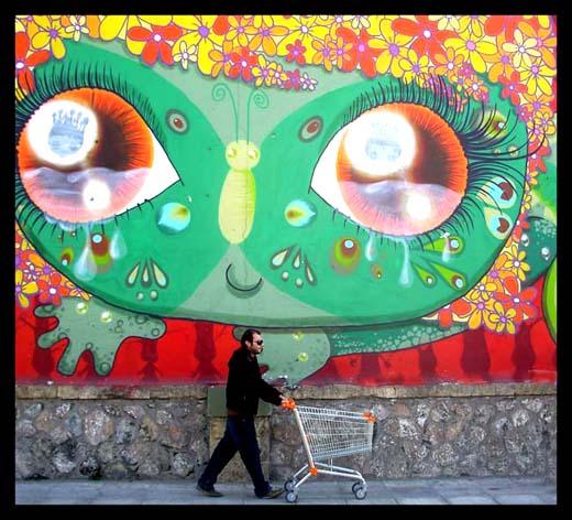 graffiti by mangaelectrap