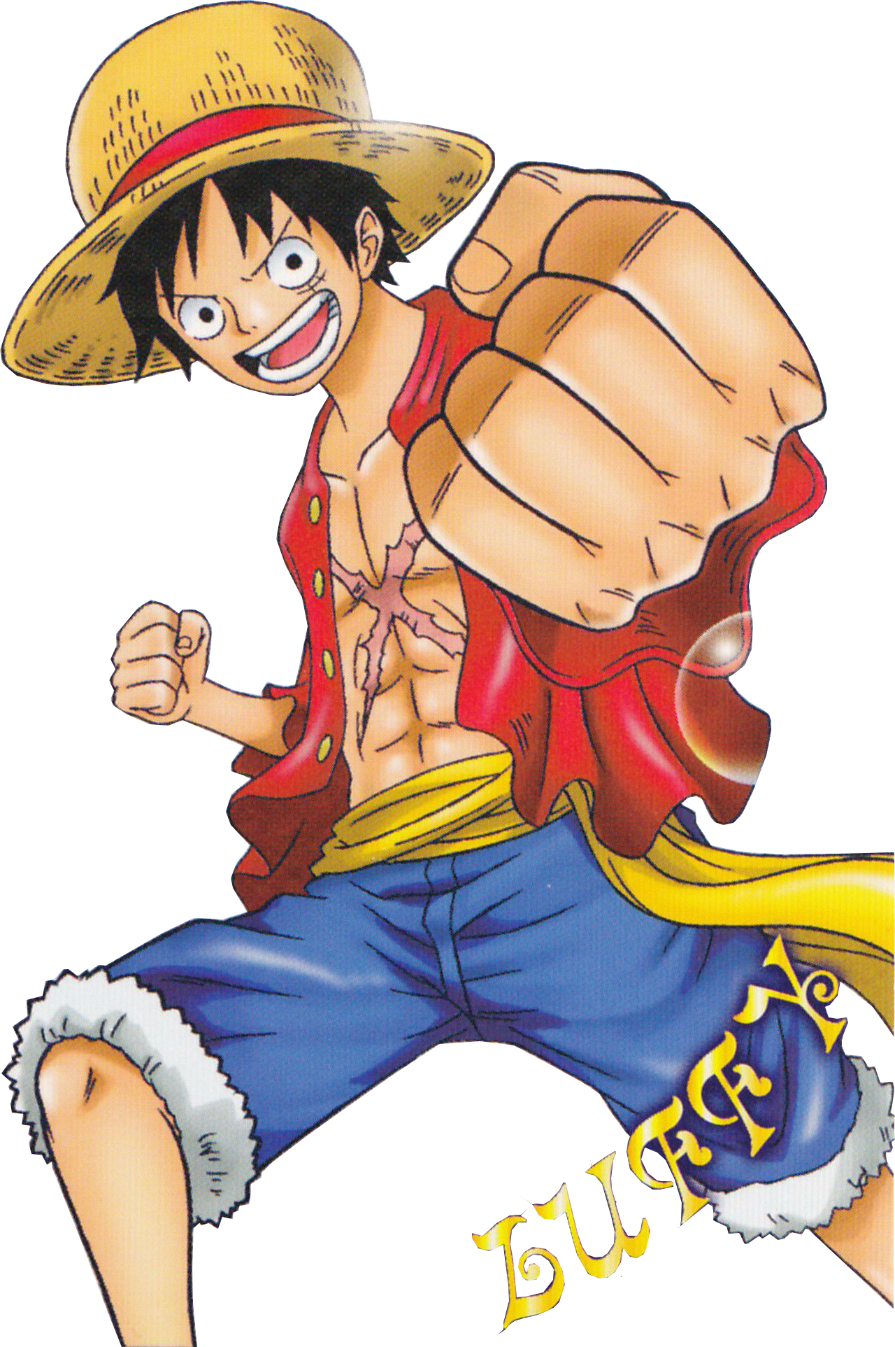 One Piece Monkey D. Luffy Png by bloomsama on DeviantArt