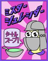 Mister Shredder by ninjaink