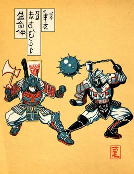 Tatakae Chou Samurai Seimeitai
