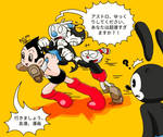 Astro, Oswald, Cuphead, Mugman and Bendy playing