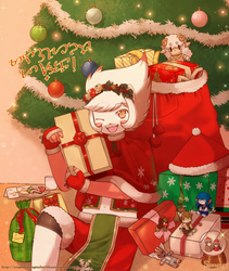 Merry Christmas! 2016