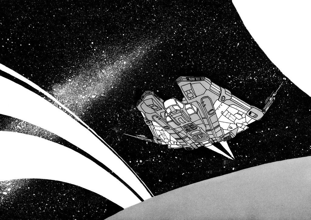 Beyond the Horizon by Nanagon