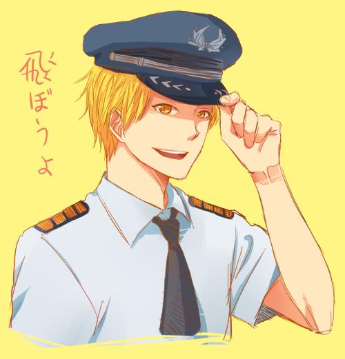 kise pilot by gededude