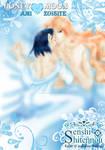 Honeymoon AmiXZoisite