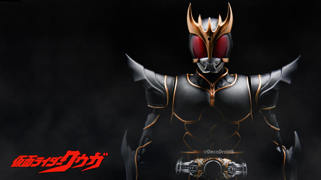 S.H.Figuarts Kamen Rider Kuuga Ultimate Form by decadroid8 on ...