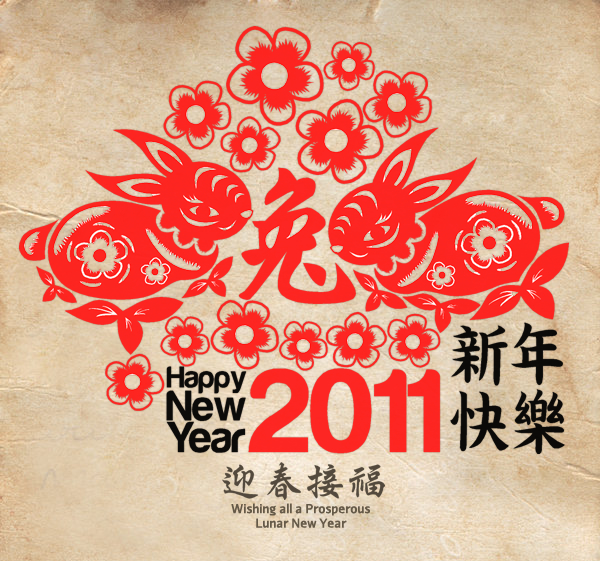 paper cutting rabbit cny 2011 by lemongraphic - Chinese New Year 2011