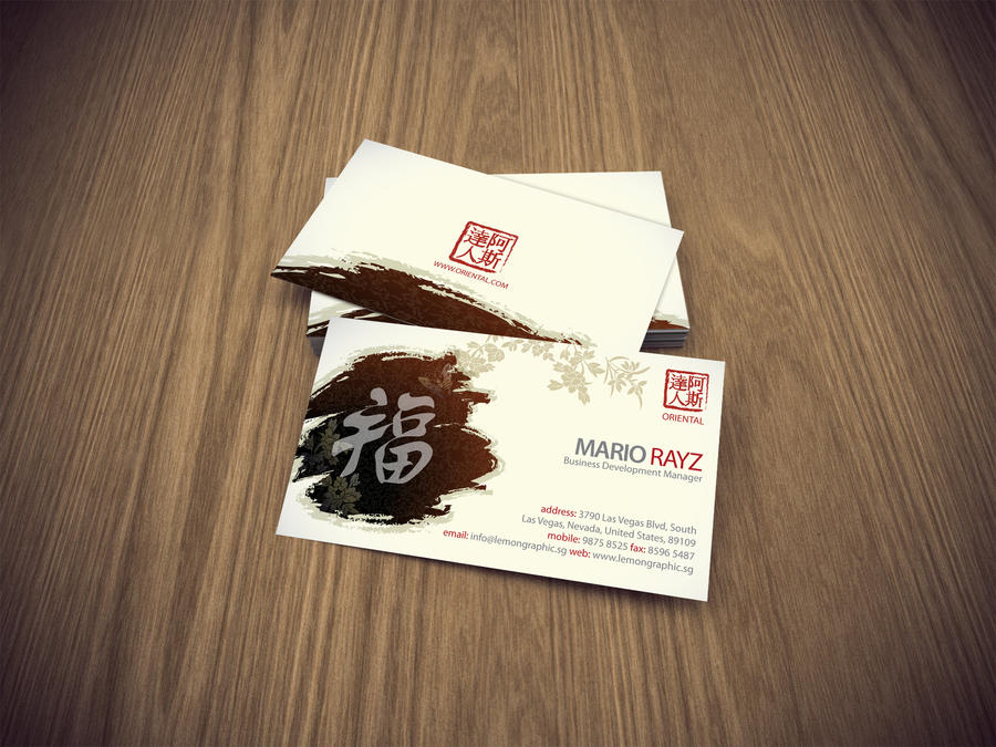 Oriental china business card by lemongraphic on deviantart oriental china business card by lemongraphic colourmoves