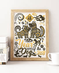 Chinese new year 2018 year of the Dog by Lemongraphic