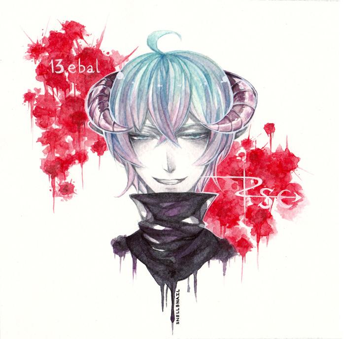 Bebal by SnellSnail