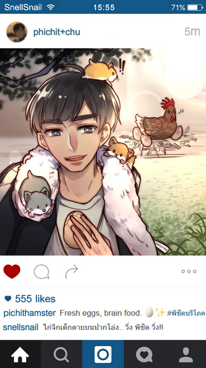 Phichit by SnellSnail