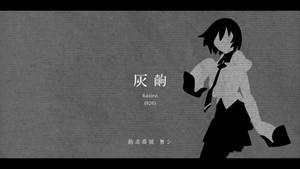 Ougi - Monogatari Scene Insert Wallpaper
