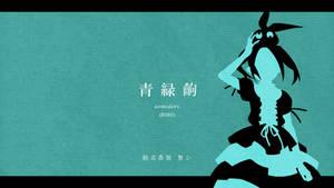 Ononoki - Monogatari Scene Insert Wallpaper