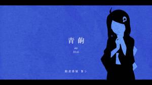 Tsukihi - Monogatari Scene Insert Wallpaper