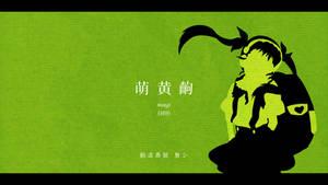 Hachikuji - Monogatari Scene Insert Wallpaper