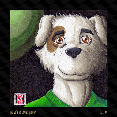 An Avatar for Ipu Va'e by HweiChow