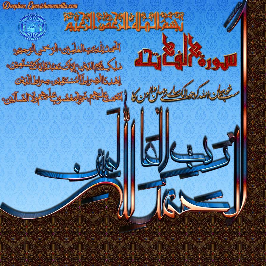 Alhamdulillahi Rabbil Aalameen by DeeplessEyes on DeviantArt