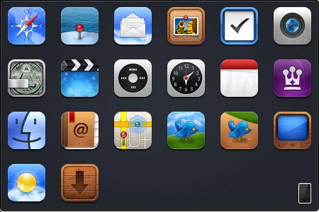 Astra iPhone Theme