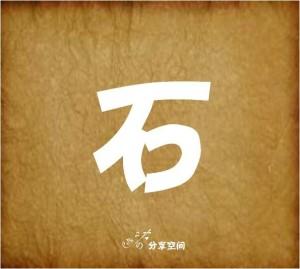 TokiCheok's Profile Picture