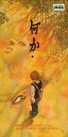 Na-Nika Dream - What by dchan