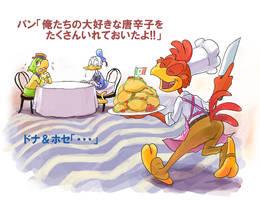 3 Caballeros by sakutom