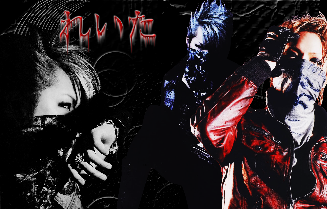 http://fc06.deviantart.net/fs70/f/2010/194/a/6/Reita_Wallpaper_by_Chank1.png