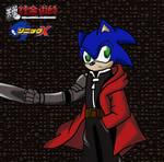 FMS Full Metal Sonic