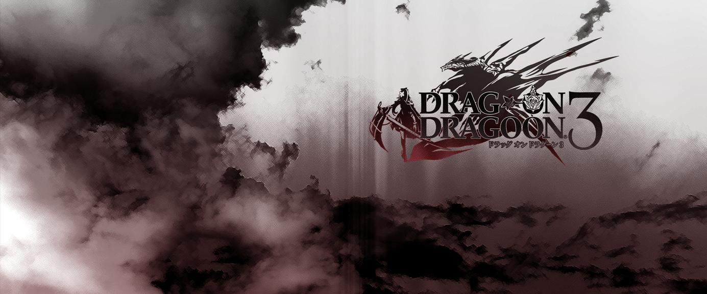 Drag-On Dragoon 3 (Drakengard 3) By Telomeresis On DeviantArt