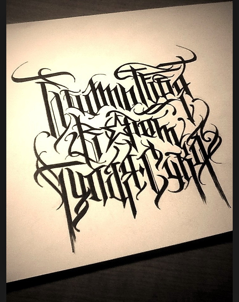 Calligraphy / on Russian language by Wator on DeviantArt