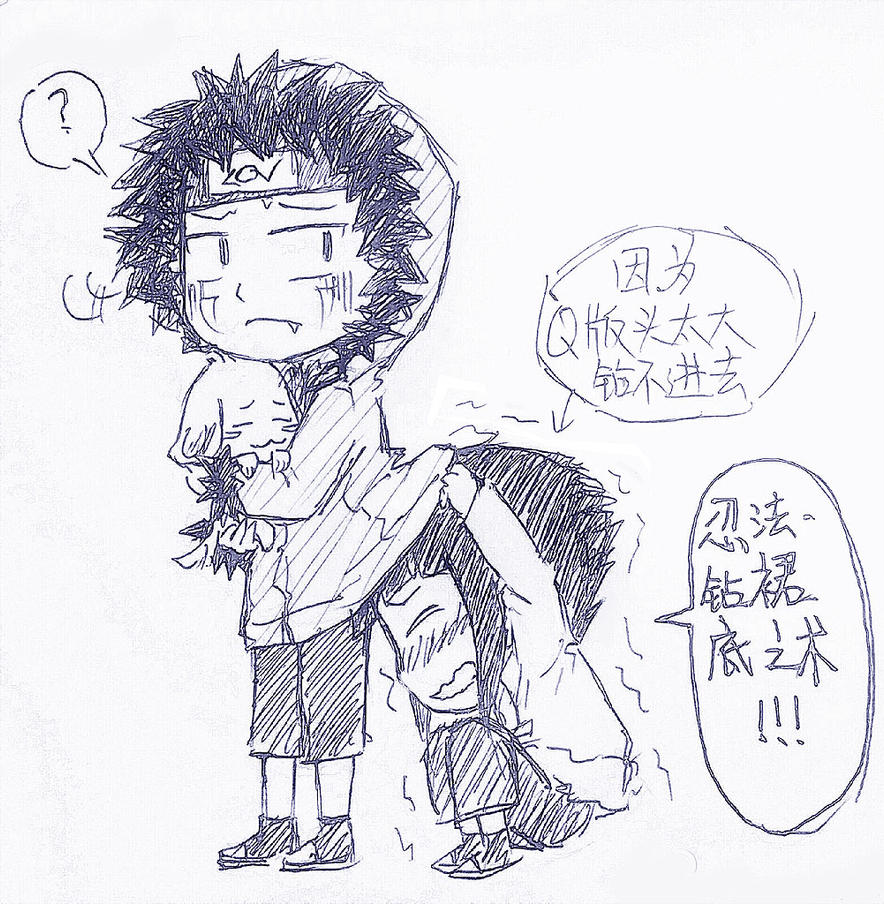 Kiba x Hinata -Find a Place to Hide by Love-iz-Evil