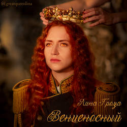 Lina Groza - Crowned by GreatQueenLina
