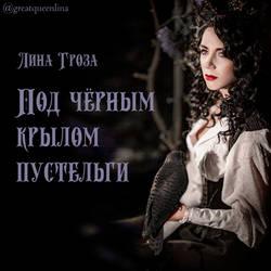 Lina Groza - Under the Black Kestrel Wing