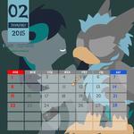 OC Calendar 2015 : February - BlackGryphon by LimeDreaming