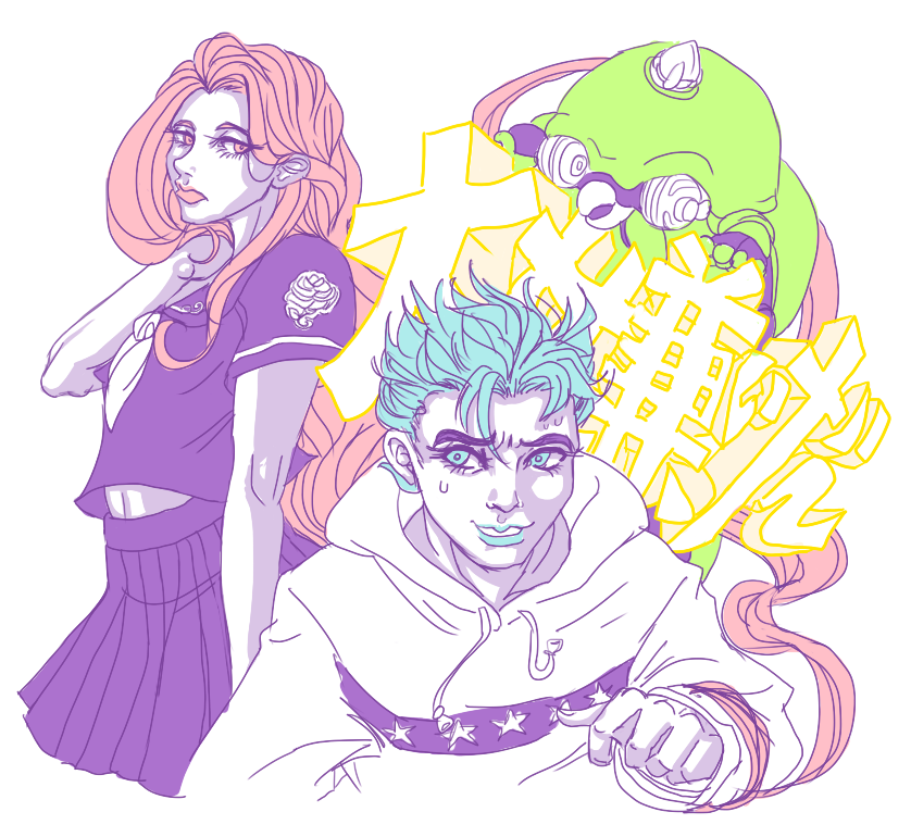 Koichi steals? No dignity. by KidCoca