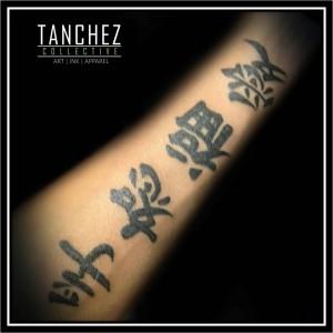 tanchezink's Profile Picture